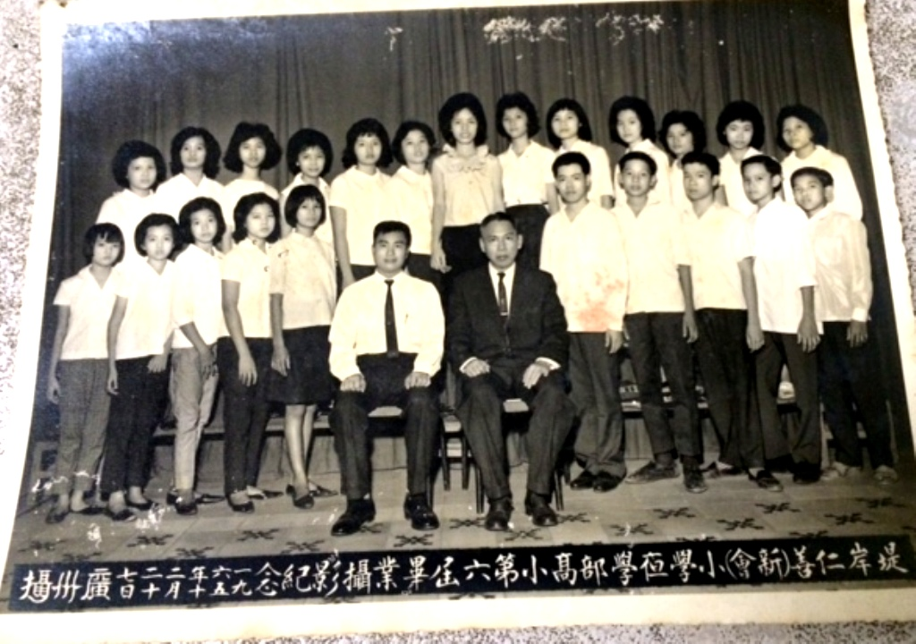CHAN YUET HING 1