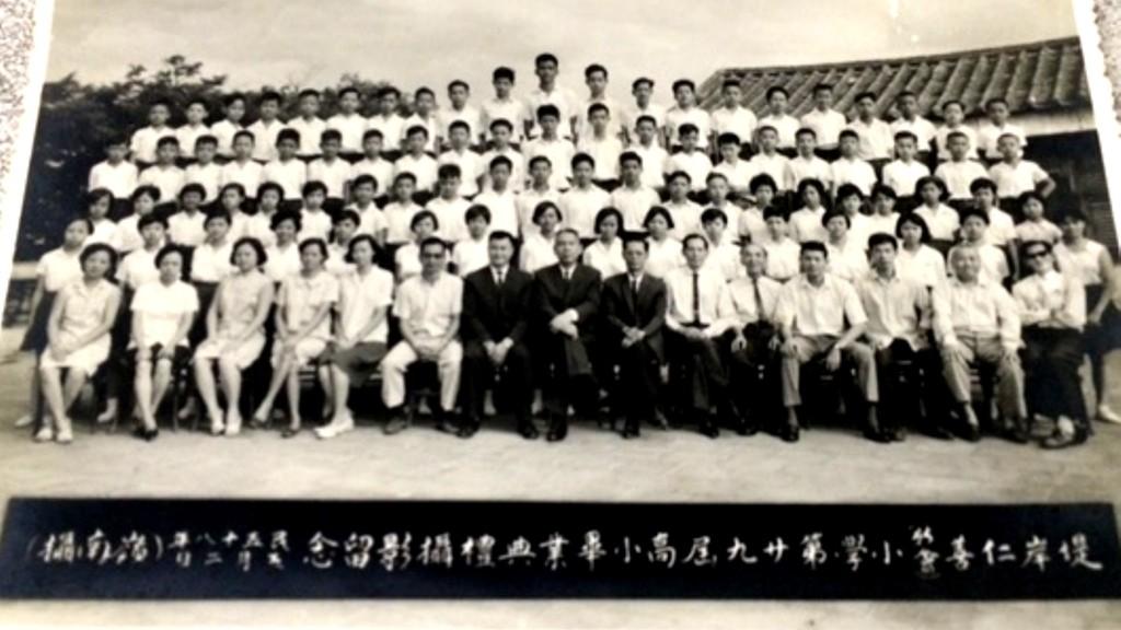 IMG_1970