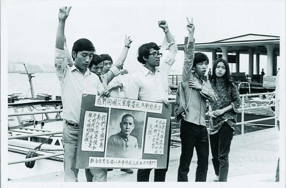 1971年5月4日,香港皇后碼頭