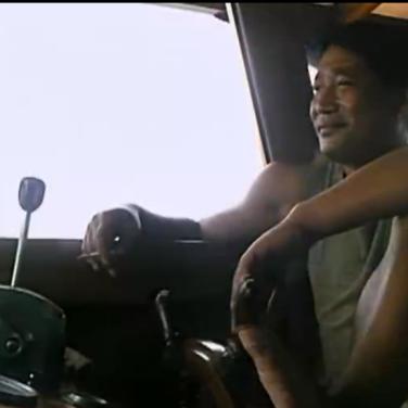 用腳駕駛船舵,很沙塵!