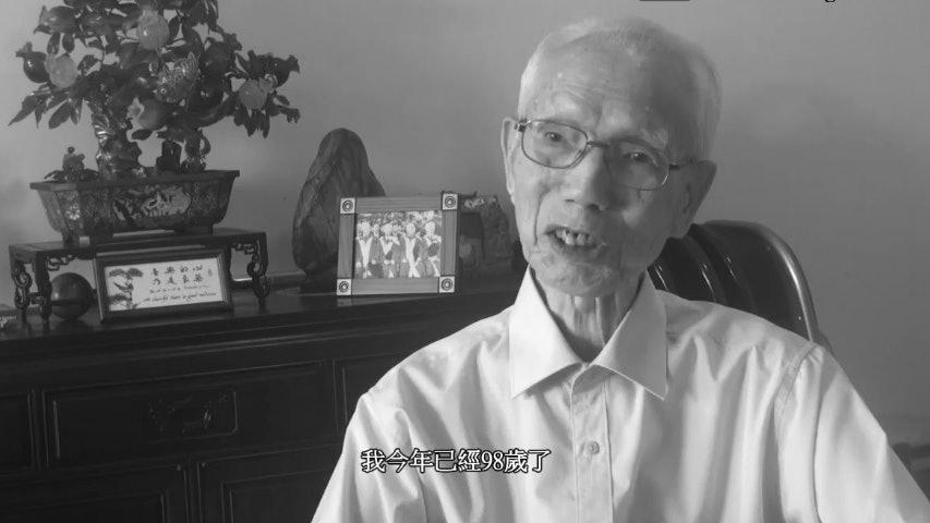 香港大慈善家田家炳逝世 享年99歲 家屬將辦公眾追思會