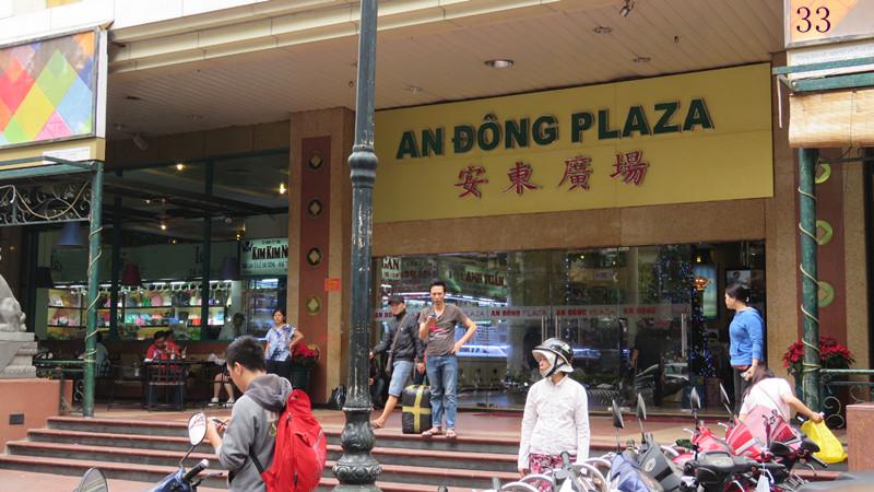 越南的「地下經濟」003