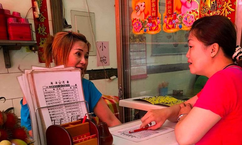 黎雪越南料理店老闆娘