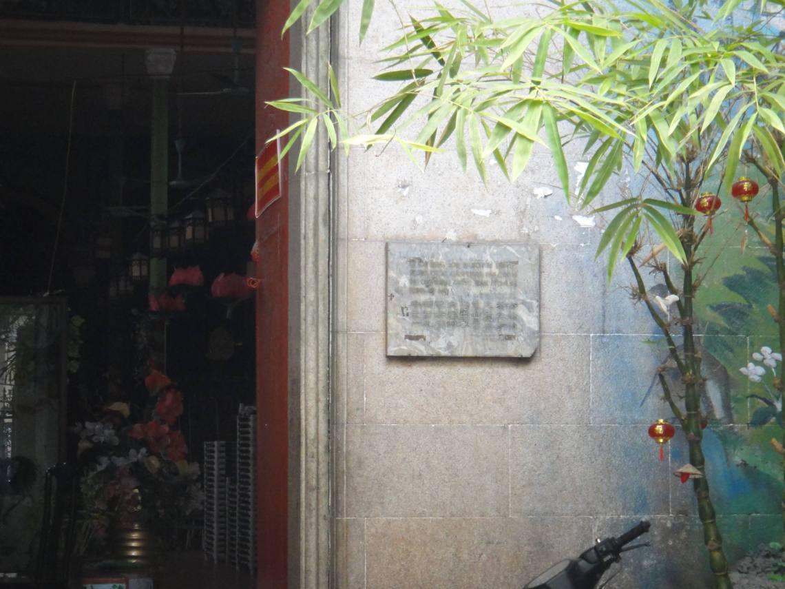 越南情緣2
