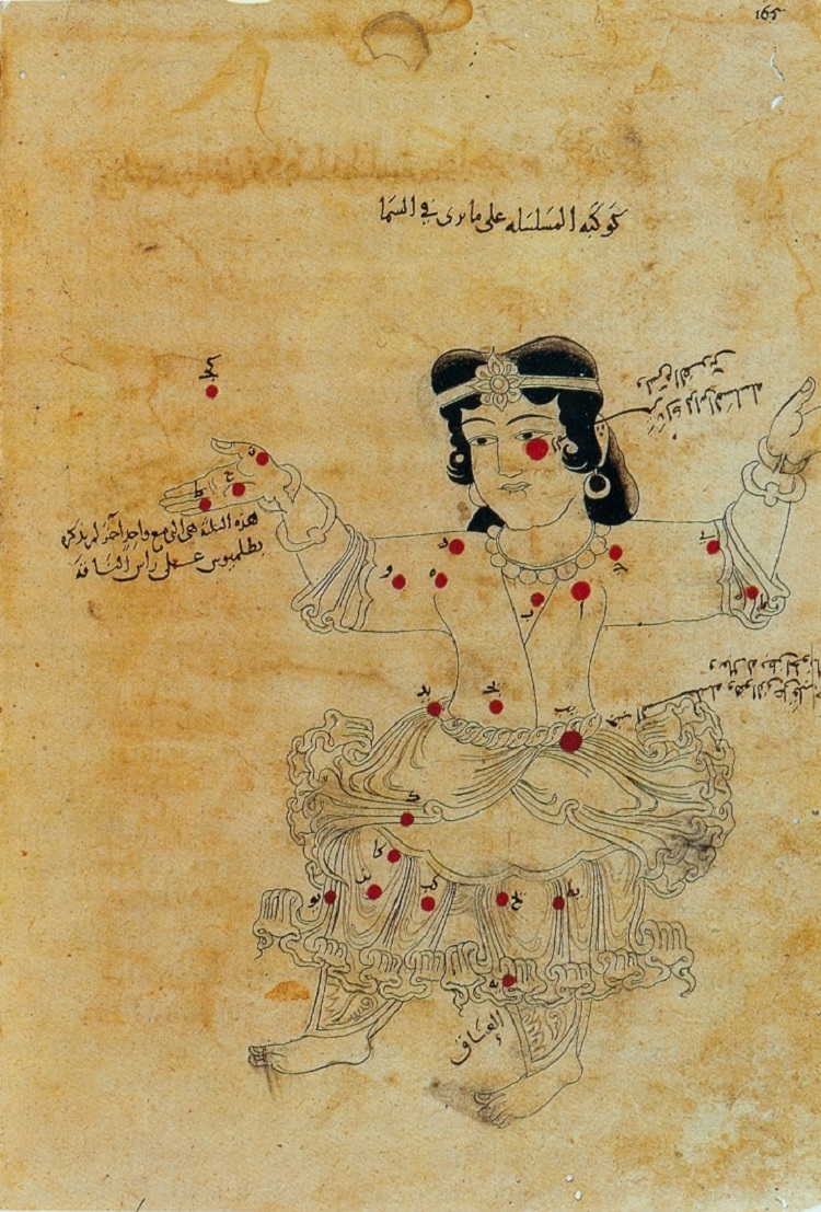 Folio_165_from_manuscript_of_as-Sufi_treatese_on_the_fixed_stars._1009-10._Bodleian_Library,_Oxford.
