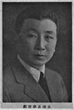 Liu-Hongsheng2