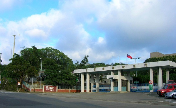 ITRI_Taiwan工業技術研究院