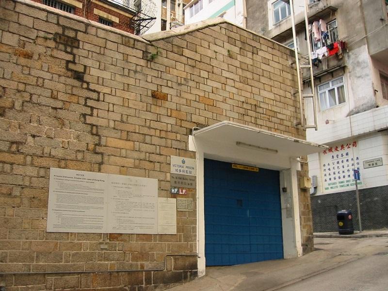 Victoria_Prison